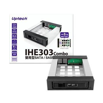 Uptech IHE303 Combo 雙用型SATA/SAS硬碟抽取盒