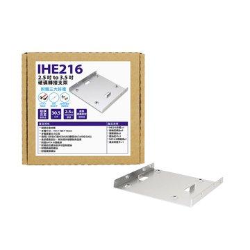 Uptech IHE216 2.5吋 to 3.5吋硬碟轉接架
