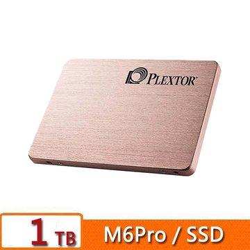 PLEXTOR 普傑 M6-Pro 1TB SATA3 SSD