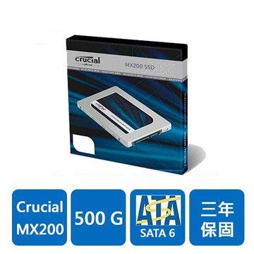 Micorn 美光MX200 500G SATA3 SSD