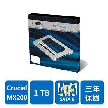 Micorn 美光 MX200 1TB SATA3 SSD