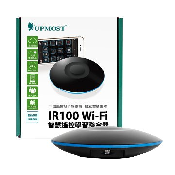 UPMOST IR100 Wi-Fi智慧遙控學習整合器