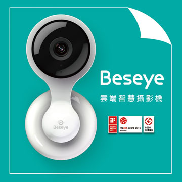 Pro BESH-1205 雲端智慧攝影機