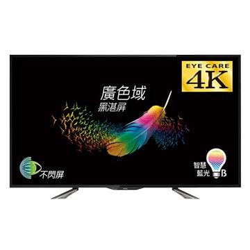 BENQ 明基電通 55 55RZ7500 4K 液晶顯示器(福利品出清)
