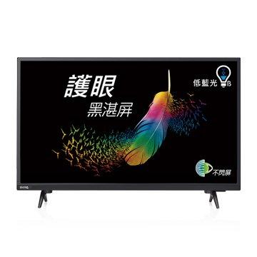 BENQ 明基電通 49 49CF500(296376) 低藍光不閃屏液晶顯示器(福利品出清)