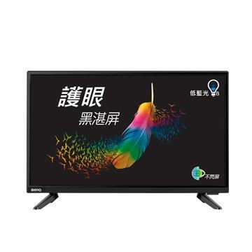 "BENQ 24"" C24-500(296259) 低藍光不閃屏 液晶顯示器"