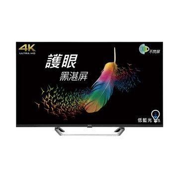 BENQ 明基電通43'  E43-720 4K HDR 護眼大型液晶