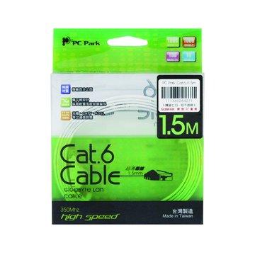 PC Park  Cat.6 1.5M超薄扁線