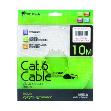PC Park  Cat.6 10M超薄扁線