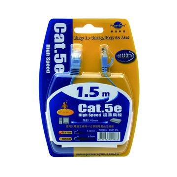 PowerSync 群加 CAT5.e 扁線1.5M