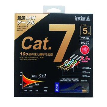PowerSync CAT.7 扁線5M