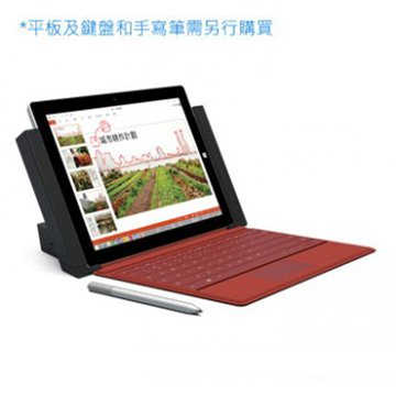 Microsoft 微軟微軟Surface  3  Docking