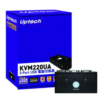 Uptech KVM220UA 2埠USB KVM SWITCH