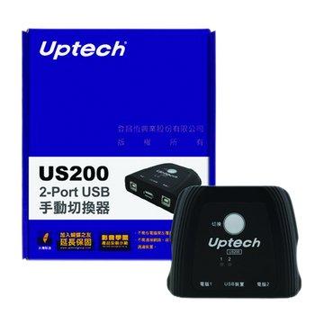 Uptech US200 2埠USB手動切換器