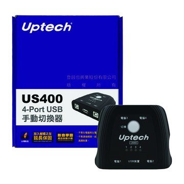 Uptech US400 4埠USB手動切換器