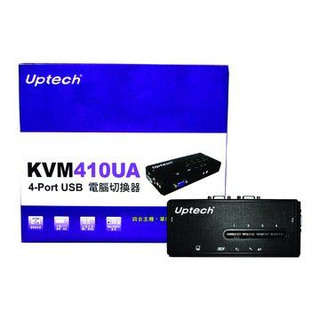 Uptech KVM410UA 4埠USB音源KVM SWITCH(喇叭+麥克)