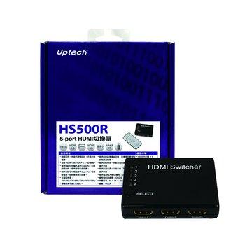 Uptech HS500R 5埠HDMI切換器