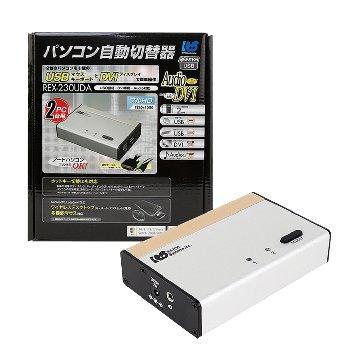 UPMOST REX-230UDA 2-Port DVI USB電腦切換器