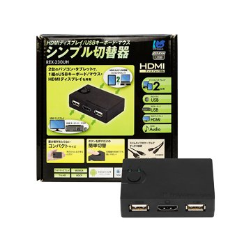 UPMOST 登昌恆REX-230UH 2-Port HDMI USB電腦切換器