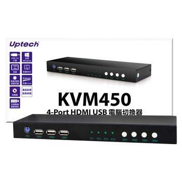 Uptech KVM450 4-Port HDMI KVM切換器