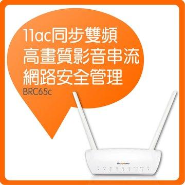 Sapido BRC65c 11AC雙頻無線分享器750M