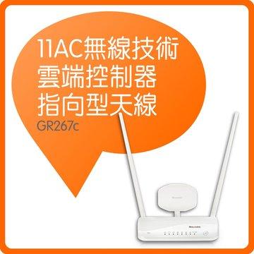 Sapido GR267c 11AC雙頻Giga無線分享器