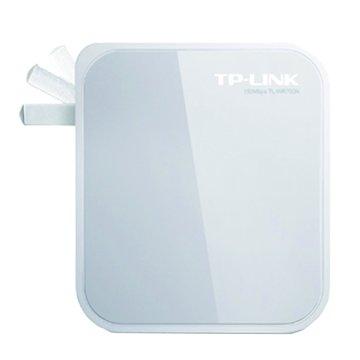 TP-LINK TL-WR700N迷你無線分享器150M
