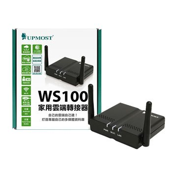 UPMOST 登昌恆 WS100家用雲端轉接器