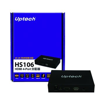 Uptech HS106 HDMI 4-Port分配器