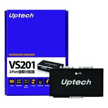 Uptech VS201 2埠螢幕分配器