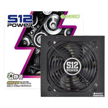 SEED 種子 S12-500W(AD-5520N2) 電源供應器