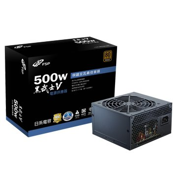 FSP GROUP 全漢黑武士V 500 / 500w / 80+銅牌全日系