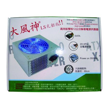 Ruenn-Hong 潤宏 大風神 350W/12CM/LS光雕版 電源供應器