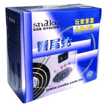Snake 蛇吞象SPD-300W 電源供應器