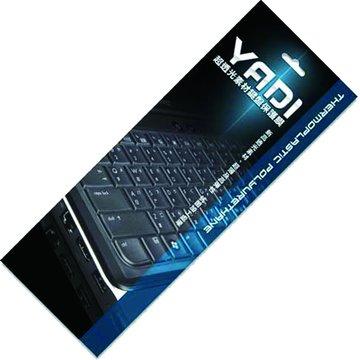 YADI 亞第科技 KCT-ACER12鍵盤保護膜