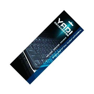 YADI 亞第科技KCT-ASUS12鍵盤保護膜