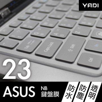 YADI 亞第科技 KCT-ASUS23鍵盤保護膜