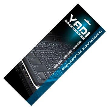 YADI 亞第科技 KCT-ASUS24鍵盤保護膜