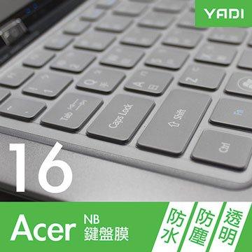 YADI 亞第科技 YD-KM-ACER16鍵盤保護膜