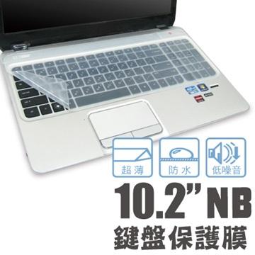iCooby 10.2超薄鍵盤保護膜
