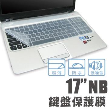"iCooby 17""超薄鍵盤保護膜"