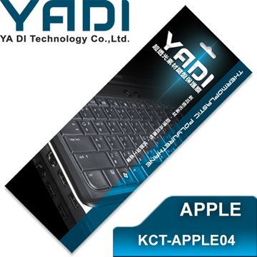 YADI KCT-APPLE04鍵盤保護膜