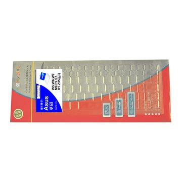 easy play 米摩科技 ASUS NB鍵盤膜W5/W6/W7/M9/F9/S7/R1/Z35