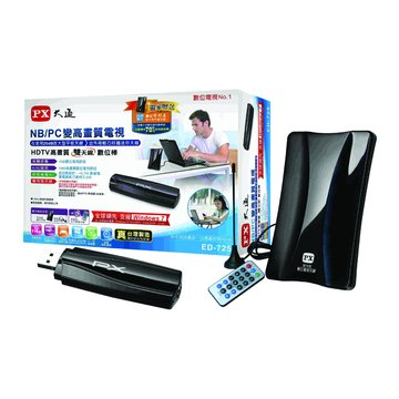 PX 大通 ED-725 HDTV高畫質雙天線數位電視棒