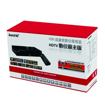 KWORLD 廣寰 KWV100高畫質數位電視盒-HDTV數位霸主版