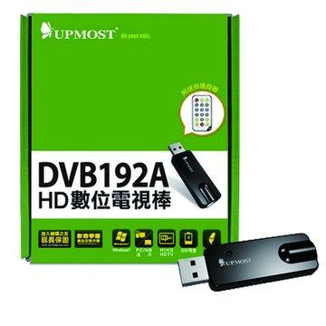 UPMOST 登昌恆 DVB192A HD數位電視棒