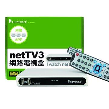 UPMOST 登昌恆 netTV3網路電視盒