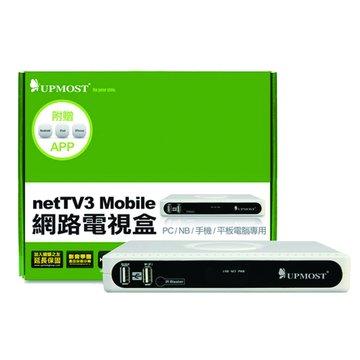UPMOST 登昌恆 netTV3 Mobile網路電視盒
