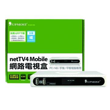 UPMOST 登昌恆 netTV4 Mobile 網路電視盒