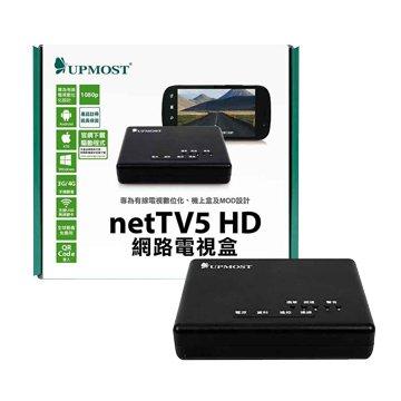 UPMOST 登昌恆 netTV5 HD網路電視盒 (舊換新)